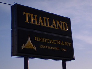 Thailand_resaurant_sign